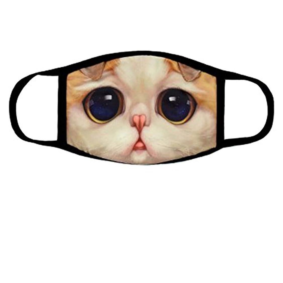 パーフェルビッド恨みやろうかわいいファッションスキー冬のマスクアンチダストフェイス口温かいマスク、蝶の猫