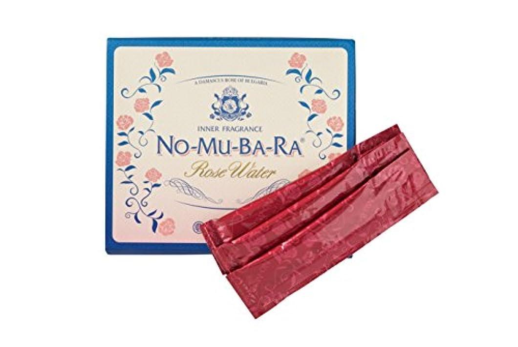 パン屋自分を引き上げるモールス信号NO-MU-BA-RA(5m l×30包入)