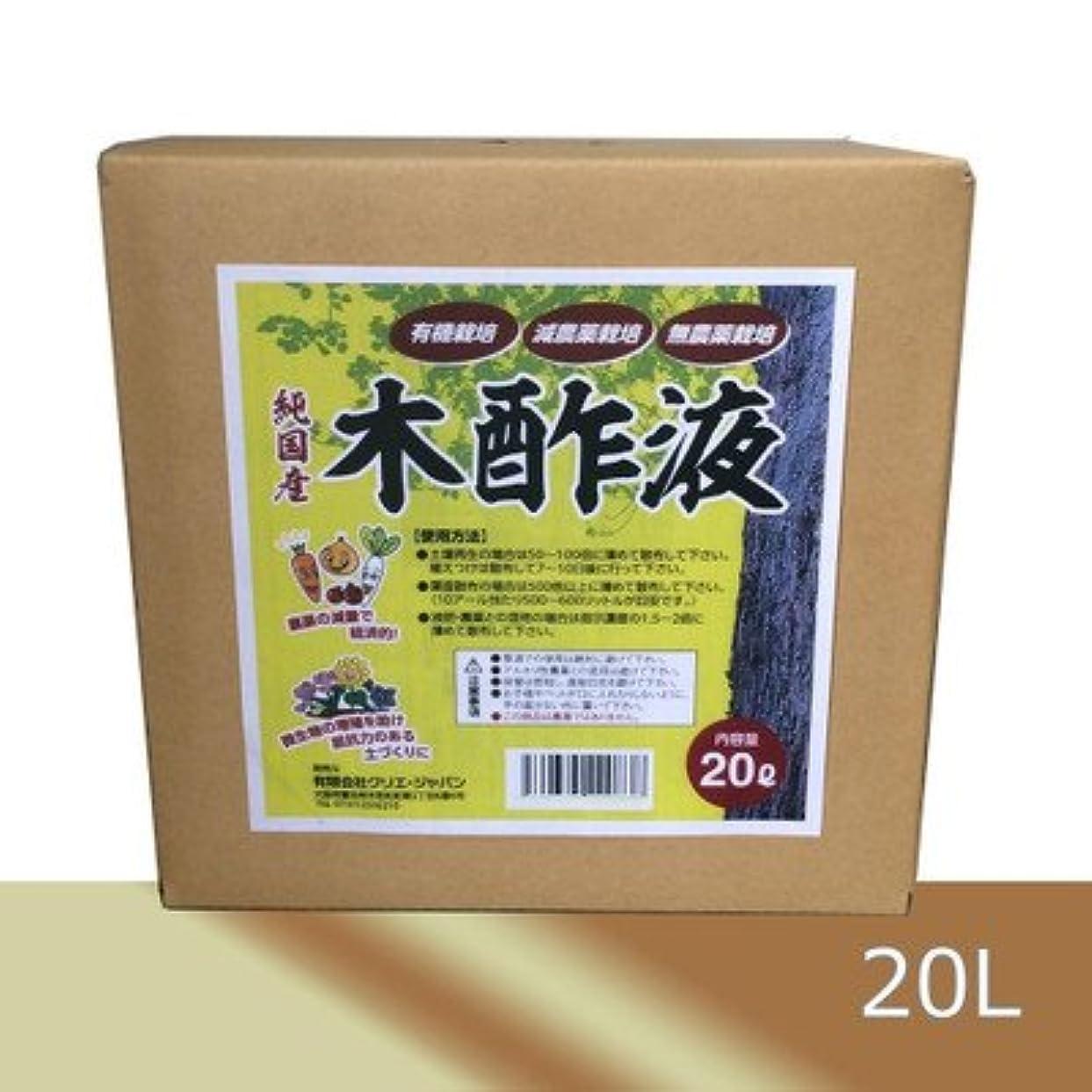 連鎖鷹シール純国産 木酢液 20L