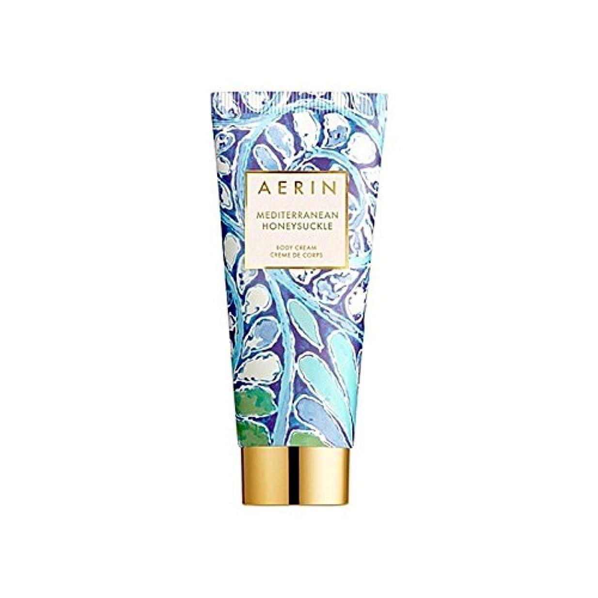 原油住む肥料Aerin Mediterrenean Honeysuckle Body Cream 150ml (Pack of 6) - スイカズラボディクリーム150ミリリットル x6 [並行輸入品]