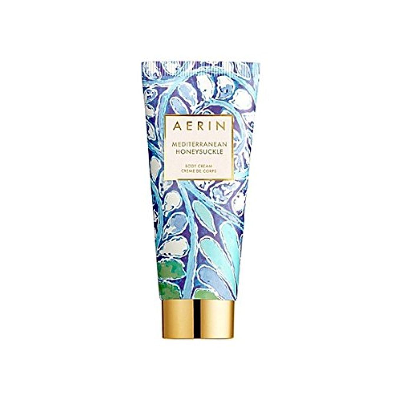 苦い呼びかける虎Aerin Mediterrenean Honeysuckle Body Cream 150ml (Pack of 6) - スイカズラボディクリーム150ミリリットル x6 [並行輸入品]