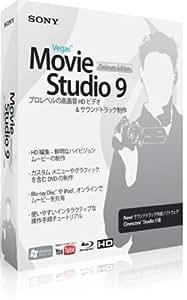 Vegas Movie Studio 9 Platinum Edition