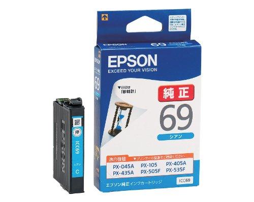 EPSON 純正インクカートリッジ ICC69 シアン(目印:砂時計)