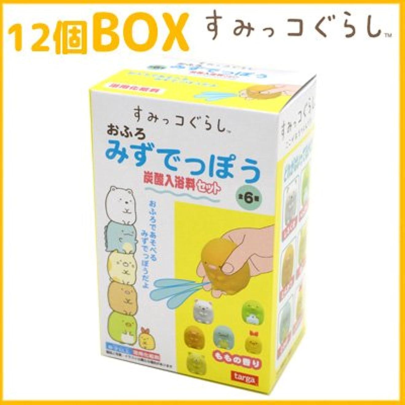 剥離犯罪しないすみっコぐらしおふろみずてっぽう炭酸入浴剤セット12個セットBOX販売