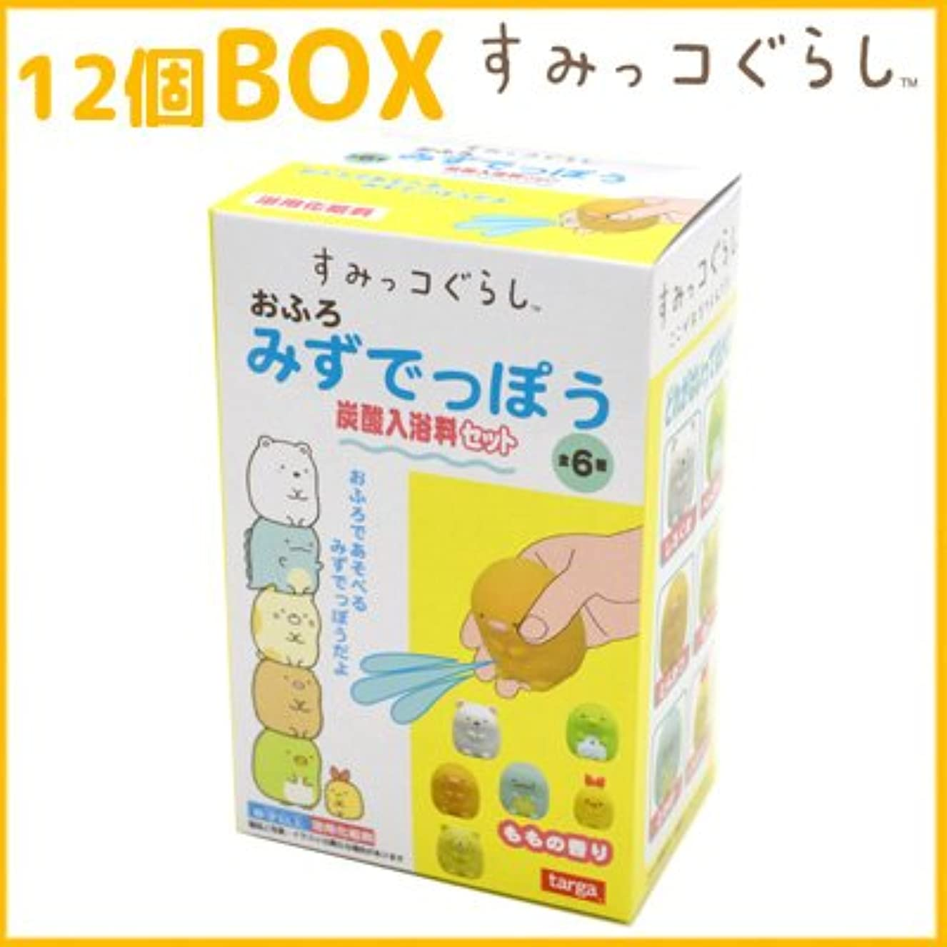 遅滞繁栄する毎週すみっコぐらしおふろみずてっぽう炭酸入浴剤セット12個セットBOX販売