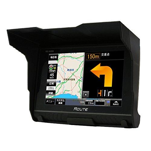 MAXWIN(マックスウィン) バイクナビ 5インチ 2018年版地図対応 3年間地図更新無料 防水 IPX5相当 Bluetooth イヤフォン付