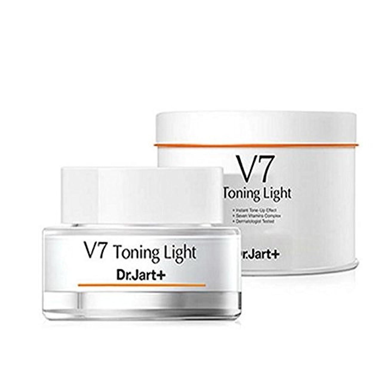 データベーススモッグ封筒Dr. Jart /ドクタージャルト V7 トーニングライト/V7 Toning Lihgt 50ml/100% Authentic direct from Korea [並行輸入品]