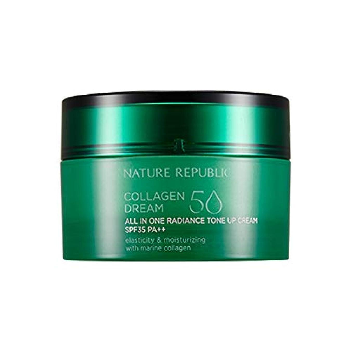 形成いくつかの動揺させるネイチャーリパブリック(Nature Republic)コラーゲンドリーム50オールインワンラディアンストンアップクリーム SPF35PA++ 50ml / Collagen Dream 50 All-In-One Radiance...