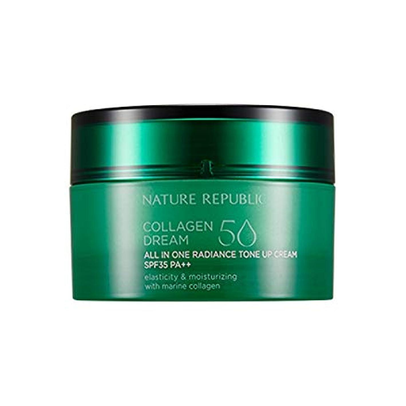 スラダムキャリッジビスケットネイチャーリパブリック(Nature Republic)コラーゲンドリーム50オールインワンラディアンストンアップクリーム SPF35PA++ 50ml / Collagen Dream 50 All-In-One Radiance Tone Up Cream (SPF35PA++) :: 韓国コスメ [並行輸入品]