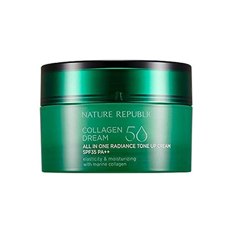 シンポジウムごちそう石鹸ネイチャーリパブリック(Nature Republic)コラーゲンドリーム50オールインワンラディアンストンアップクリーム SPF35PA++ 50ml / Collagen Dream 50 All-In-One Radiance...
