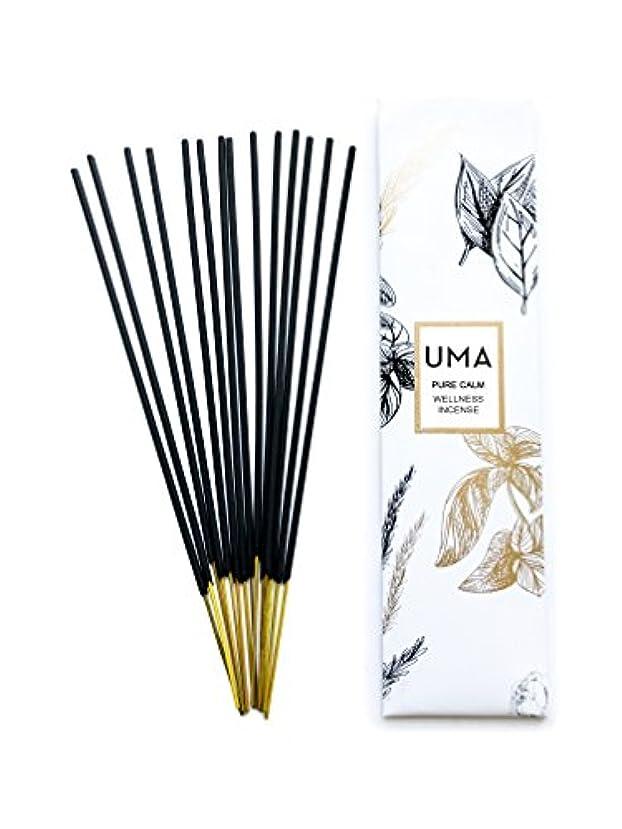 強化するスムーズに敬意を表するUma Pure Calm Wellness Incense、15 Sticks