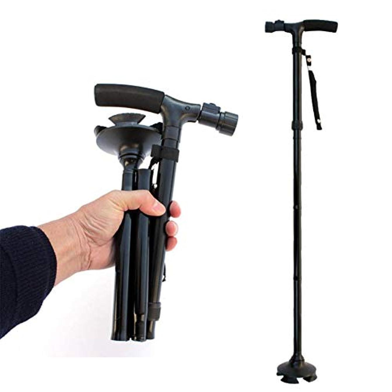 極貧マトロン補償老人杖、アルミ合金折りたたみ杖LEDライト4ヘッドピボットトレッキング杖安全杖