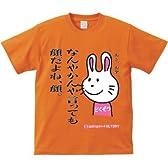 Tシャツ 毒舌うさぎ なんやかんや顔(オレンジ) (M)