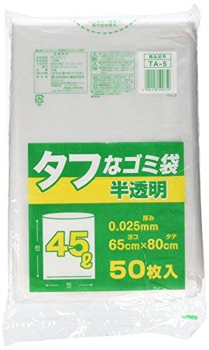 タフなゴミ袋 半透明 45L 50枚入