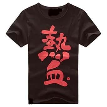【熱血 漢字Tシャツ】 ( 男女兼用 4サイズ ) ブラック レッド 赤文字 半袖 コットン 【HAPPINESSMAILE】 黒 (S)