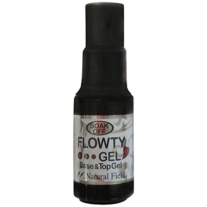 忌まわしい植木シャワーNatural Field Melty Gel フローティジェル 4100 ベース&トップジェル 7ml