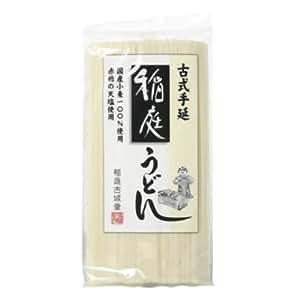 稲庭うどん 国産小麦100%・赤穂の天塩使用 200g