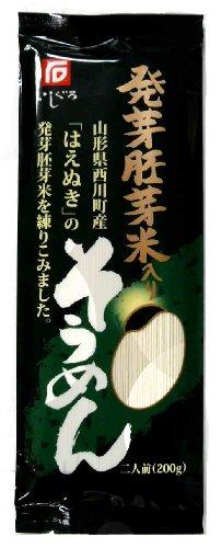 石黒製麺 発芽胚芽米入りそうめん 200g×20個