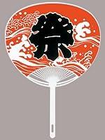 祭・行事用品 平柄ポリうちわ 祭 赤 50枚セットまとめ買い 日本製