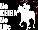 ノーブランド品 No KEIBA No Life (競馬) ステッカー・3 約150mm×約195mm ホワイト