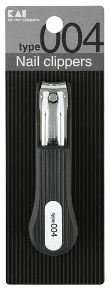 周りラフト照らすツメキリ type004