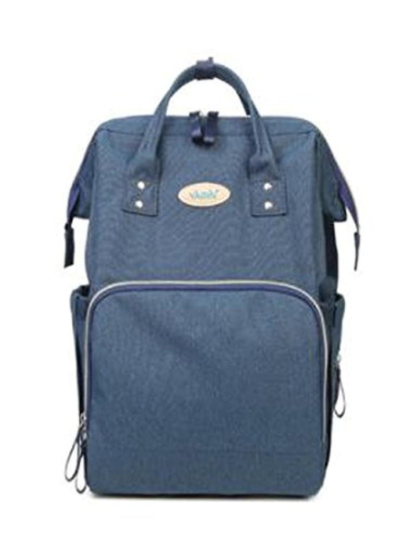 【MarieAnge】 マザーズバッグ リュック 保温ポケット キーストラップ付き 防水ポケット 多機能 大容量 全4色 ブルー 405