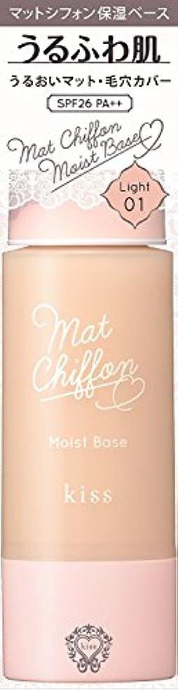 郵便膨張する厚いキス マットシフォンUVモイストベース 01 ライト ワントーン明るいナチュラルカラー 37g