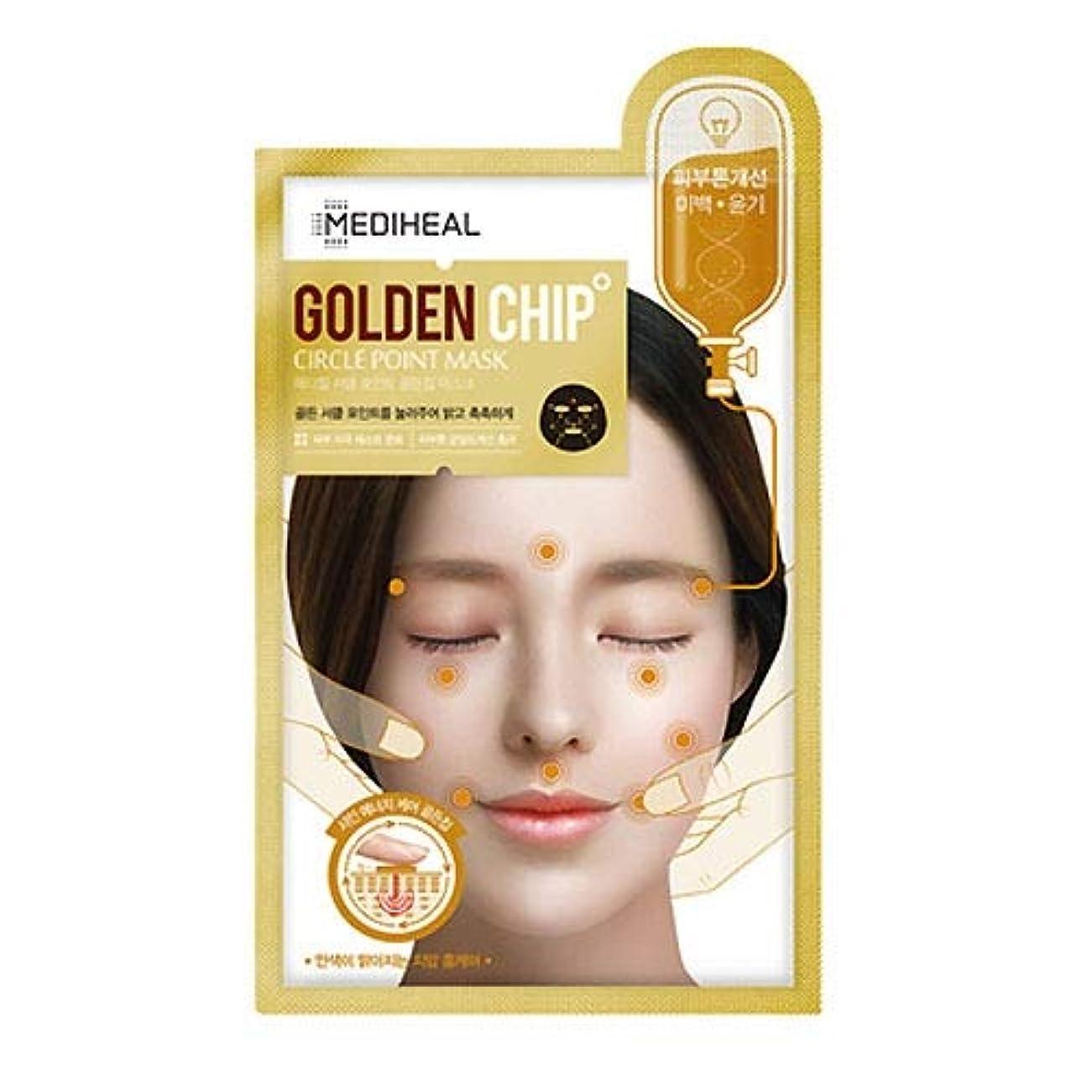 貼り直す北西ドロップMedihealメディヒールゴールデンチップサークルポイントマスク韓国化粧品美容 韓国の有名な化粧品ブランドの人気マスクパック1箱10枚肌の保湿皮膚鎮静スキンケア