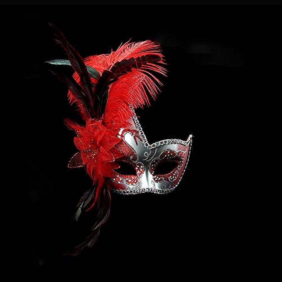 ポータブル実際製品Nanle ハロウィンマスクハーフフェザーマスクベニスプリンセスマスク美容レース仮面ライダーコスプレ (色 : Red)