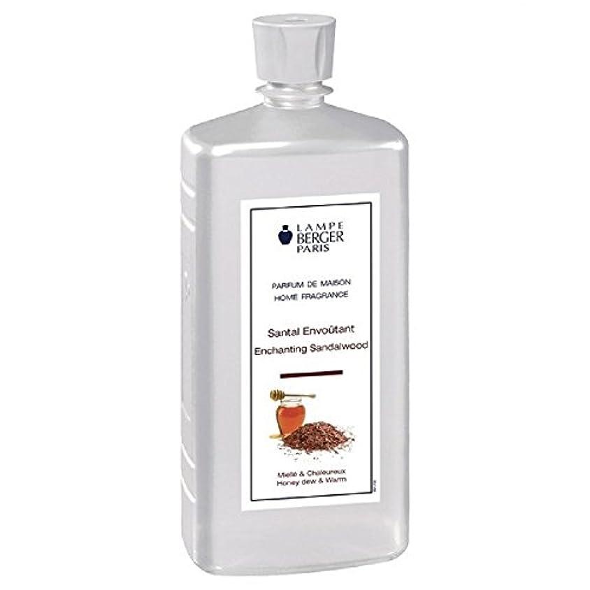 パステル私たちのもの流体ランプベルジェ アロマオイル サンダルウッド 1L [並行輸入品]