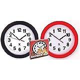 25cm Backward Clock