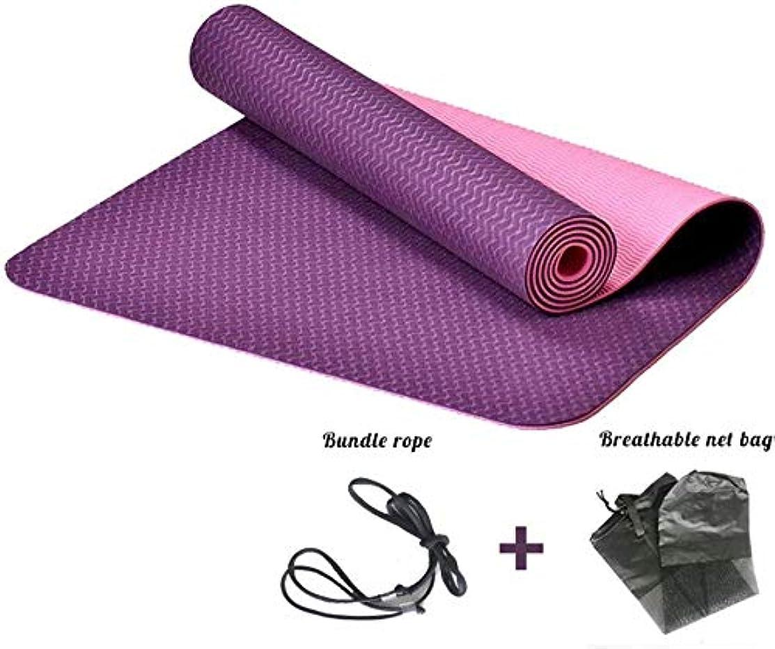コース小切手タンザニアAMAZACER 無味TPEヨガマットスポーツヨガフィットネス毛布はダンスマット初心者両面アンチスキッド(色:パープル、サイズ:8MM) (Color : Purple, Size : 6MM)
