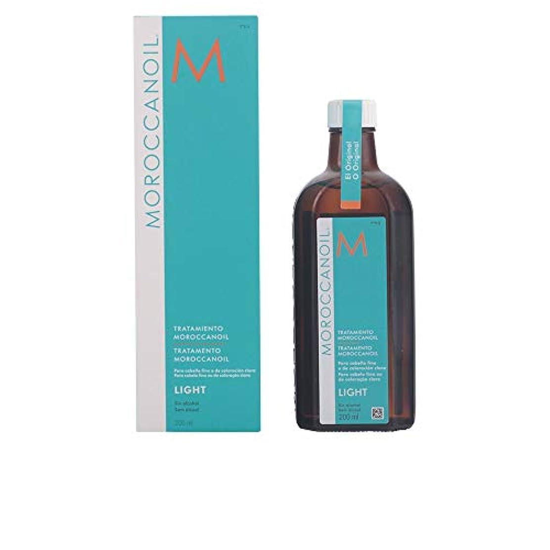 リムラブ脆いモロッカンオイル(Moroccanoil)トリートメント ライト 200ml ポンプ付