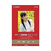 (まとめ) キヤノン Canon 写真用紙・光沢 ゴールド 印画紙タイプ GL-101A420 A4 2310B006 1冊(20枚) 〔×4セット〕
