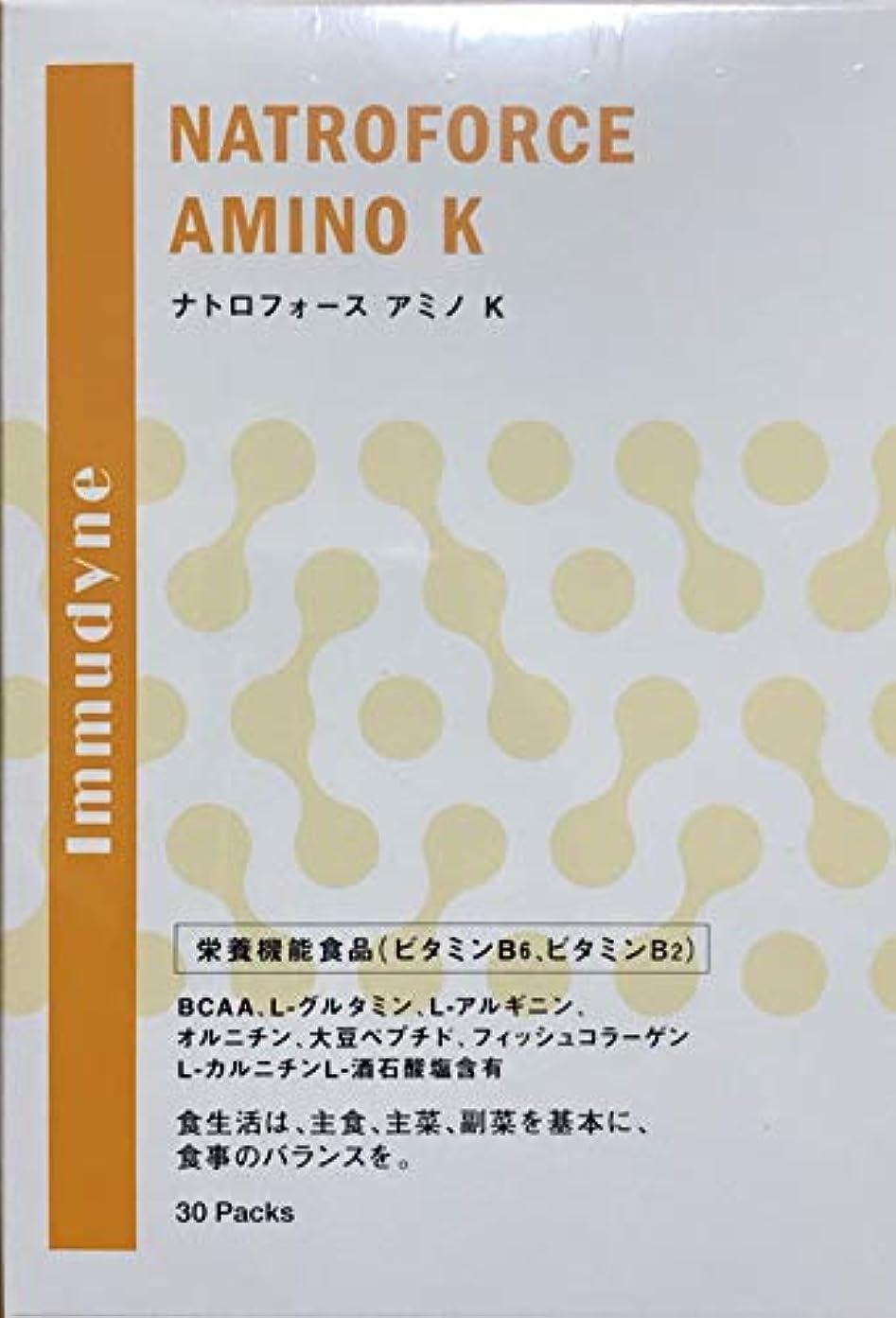 厚さメロドラマみナトロフォースアミノK【アミノ酸サプリメント】