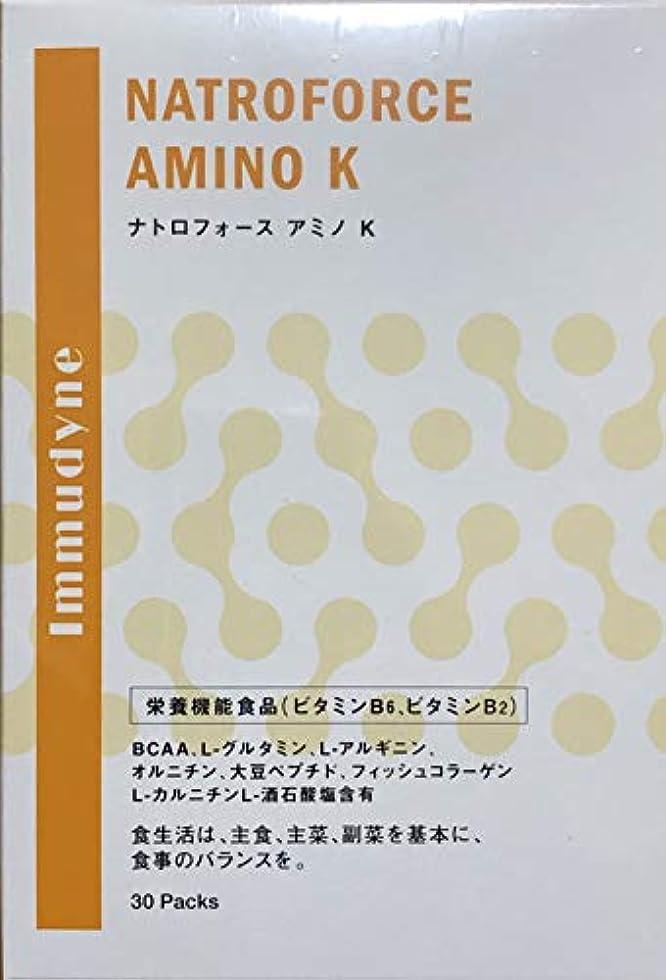 鍔ホール周囲ナトロフォースアミノK【アミノ酸サプリメント】