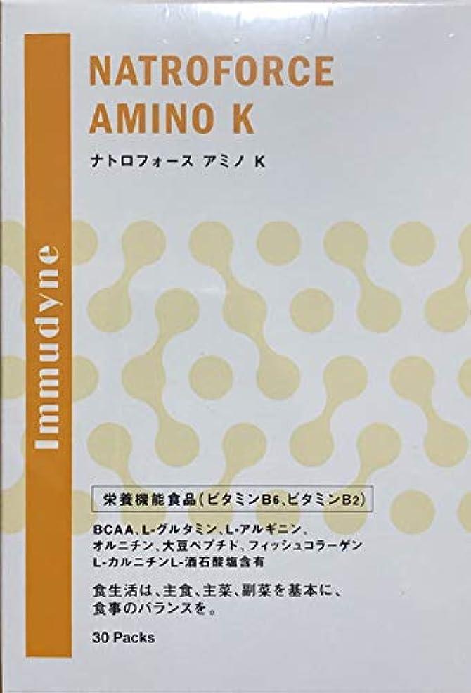 独創的タブレット敵対的ナトロフォースアミノK【アミノ酸サプリメント】