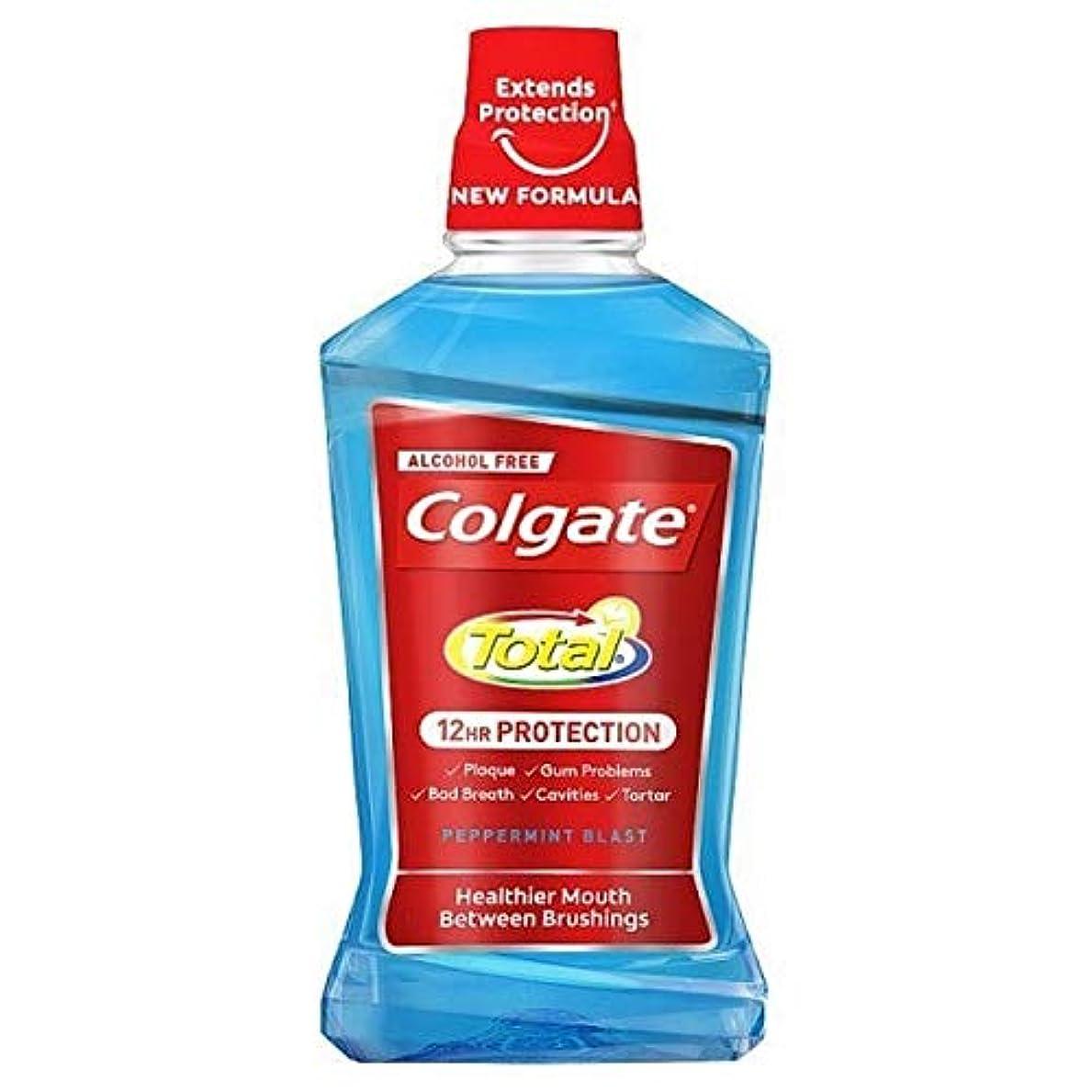 取り出すインタラクション応用[Colgate ] コルゲートトータルペパーミントブラストマウスウォッシュ500ミリリットル - Colgate Total Peppermint Blast Mouthwash 500ml [並行輸入品]