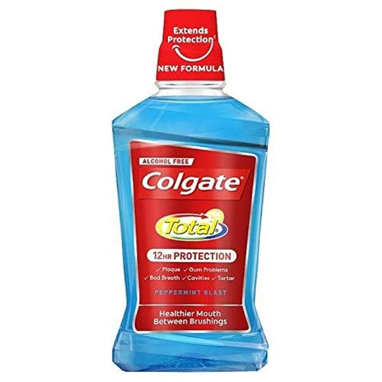 リングバックアンタゴニスト水分[Colgate ] コルゲートトータルペパーミントブラストマウスウォッシュ500ミリリットル - Colgate Total Peppermint Blast Mouthwash 500ml [並行輸入品]