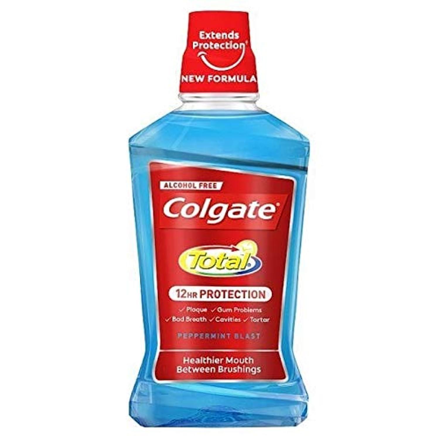 のスコア地中海省略[Colgate ] コルゲートトータルペパーミントブラストマウスウォッシュ500ミリリットル - Colgate Total Peppermint Blast Mouthwash 500ml [並行輸入品]