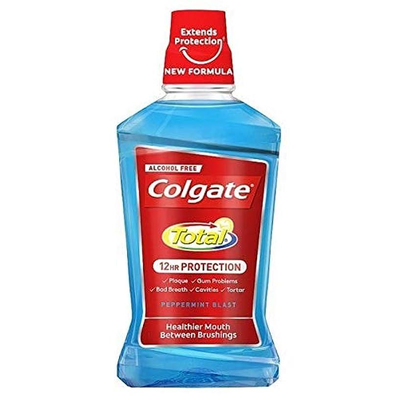 くまスケルトン貸す[Colgate ] コルゲートトータルペパーミントブラストマウスウォッシュ500ミリリットル - Colgate Total Peppermint Blast Mouthwash 500ml [並行輸入品]