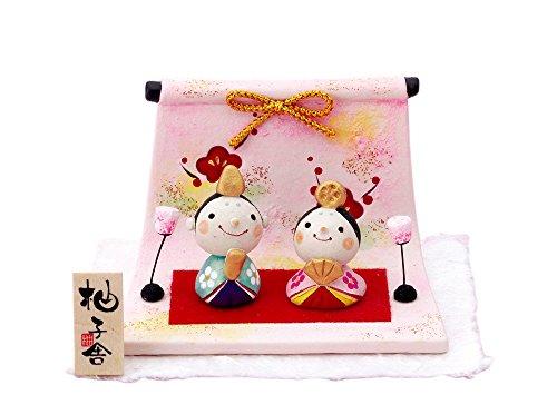 桃の節句 ひな人形 柚子舎 童錦 座雛 HK713...