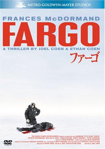ファーゴ (ベストヒット・セレクション) [DVD]の詳細を見る