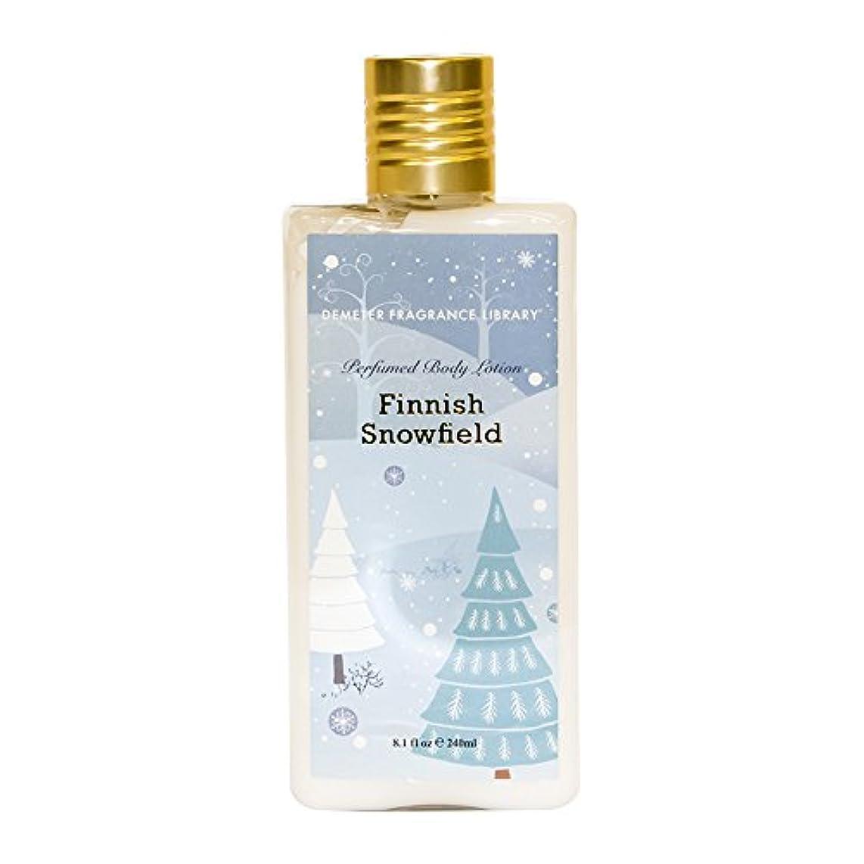 用心する普遍的な薬局ディメーター ボディローション (フィンニッシュスノーフィールドの香り) 240mL