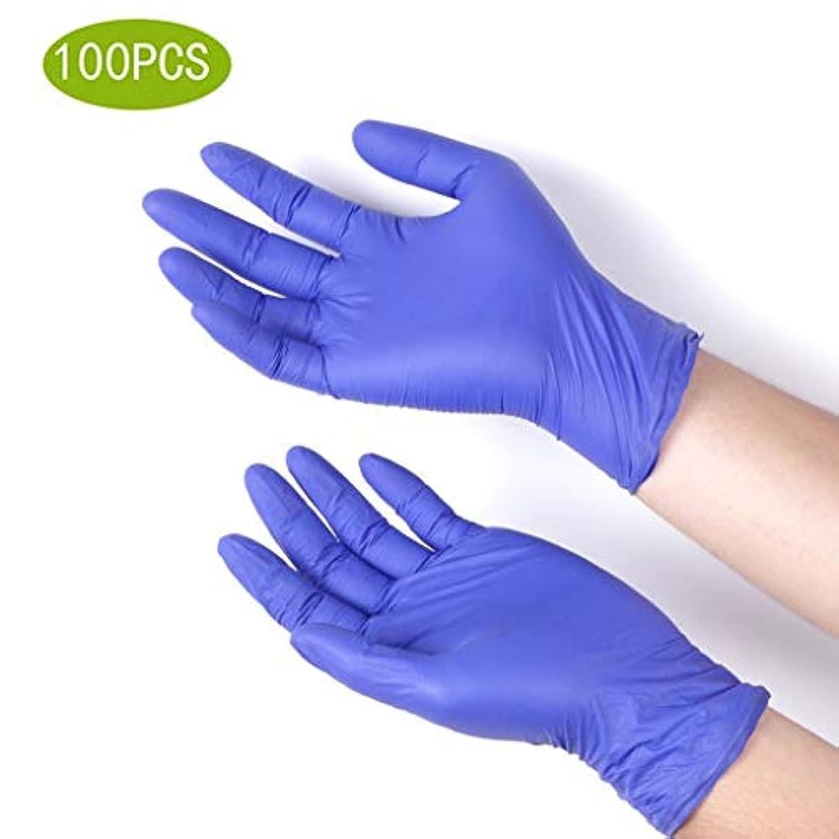 保証金確立します顕微鏡ニトリル検査用手袋、医療用グレード、使い捨て、食品安全、非ラテックス、厚さ4ミル、パウダーフリー、青色、医療検査用手袋100(s-XL)の便利なディスペンサーパック (Size : M)