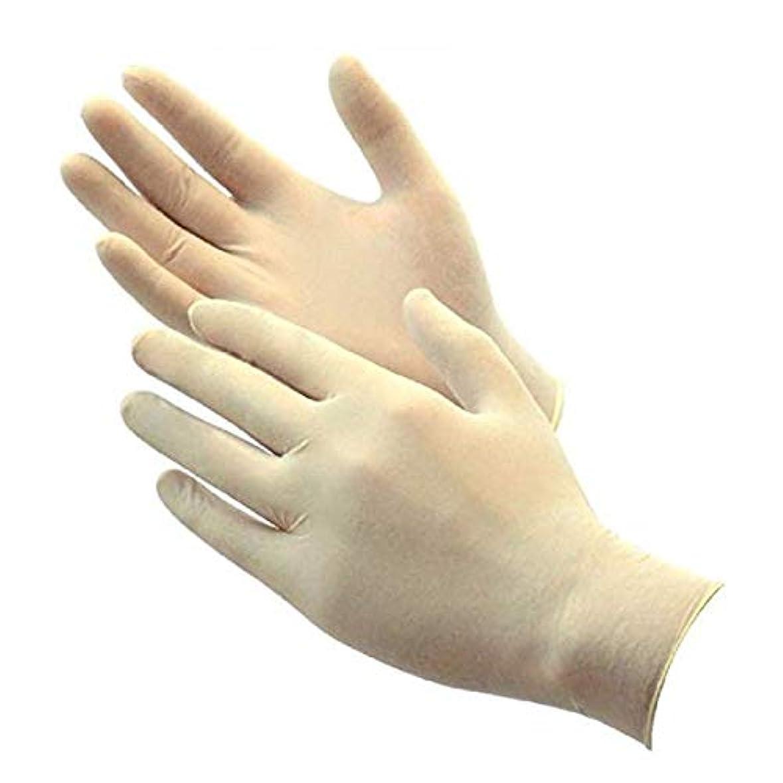 変位劇的書士高品質ラテックス手袋(クリーンパック)100枚入り (L)