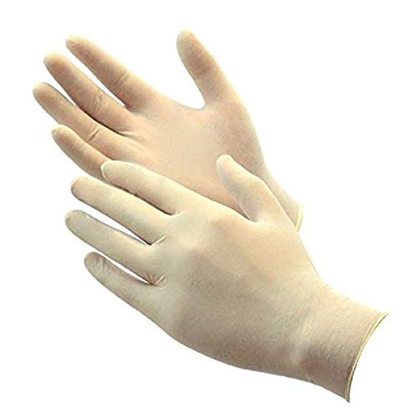 重なる愛情深いキャンプ高品質ラテックス手袋(クリーンパック)100枚入り (L)