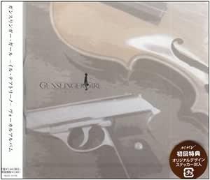 GUNSLINGER GIRL-IL TEATRINO-ボーカルアルバム