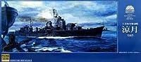 トランペッター モノクローム 1/350 日本海軍驅逐艦涼月1945 プラモデル