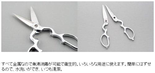 金鹿工具製作所『みまつキッチン鋏リムーブ』